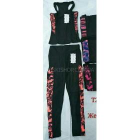 """Костюм женский """"Ласточка"""" Т200-1 чёрный с цветными вставками, майка+лосины р. S/M, L/XL (42-46, 44-48) цвета вставок в широком ассортименте"""
