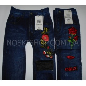 """Лосины- Джеггинсы """"ОЙМАН"""" (редор) 6005 имитация под джинсы, спереди вышивка, бесшовные на меху, р. 44-48 (синие), вышивка в широком ассортименте"""