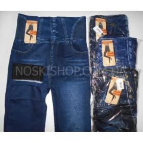 """Лосины- Джеггинсы """"Ласточка"""" 510 бесшовные на махре, имитация под джинсы, р. 44-48 -микс моделей в широком ассортименте"""