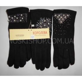 """Перчатки женские """"Королева""""-65 трикотажные на тонком меху уп. 10 шт., (в уп. одна модель, 5 размеров), модели в широком ассортименте, (черные со стразами)"""