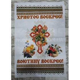 """Салфетка """"Пасхальная"""" №-12 р. 55*35 (уп. 10 шт)"""