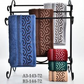 Полотенце В3-143-72 банное р. 140*70 уп. 6 шт (Однотонные +разные зигзаги -баня)