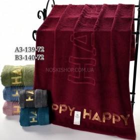 Полотенце А3-139-72 банное р. 140*70 уп. 6 шт (Однотонные +золотая надпись HAPPY -баня)