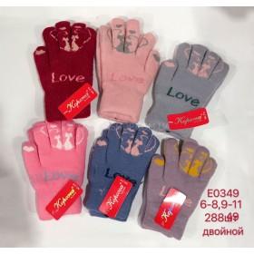 """Перчатки детские """"Корона"""" 0349 (девочка) двойные, р. M-(6-8 лет), L-(8-10 лет) -ассорти -(однотонные +на пальчиках узор +LOVE) -уп. 12 шт"""