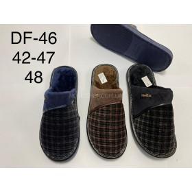 Тапки мужские домашние DF-46 на плотной подошве, р. 42/43, 44/45, 46/47 -ростовка 12 шт -микс -(комбинированные с клеткой)