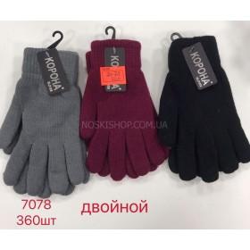 """Перчатки женские """"Корона"""" 7078 двойные -(ассорти) -уп.12 шт."""