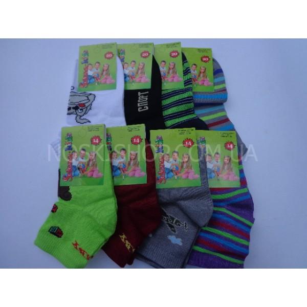 Детские х/б колготки и носочки Виатекс.  - Страница 2 DSC02939-600x600