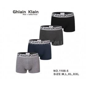 """Боксёры """"Ghlain Klain"""" 1108-5 коттон р. М-(46-48), L-(48-50), XL-(50-52), XXL-(52-54) - уп. 12 шт -микс"""