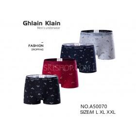 """Боксёры """"Ghlain Klain"""" 50070 коттон р. М-(46-48), L-(48-50), XL-(50-52), XXL-(52-54) - уп. 12 шт -микс"""
